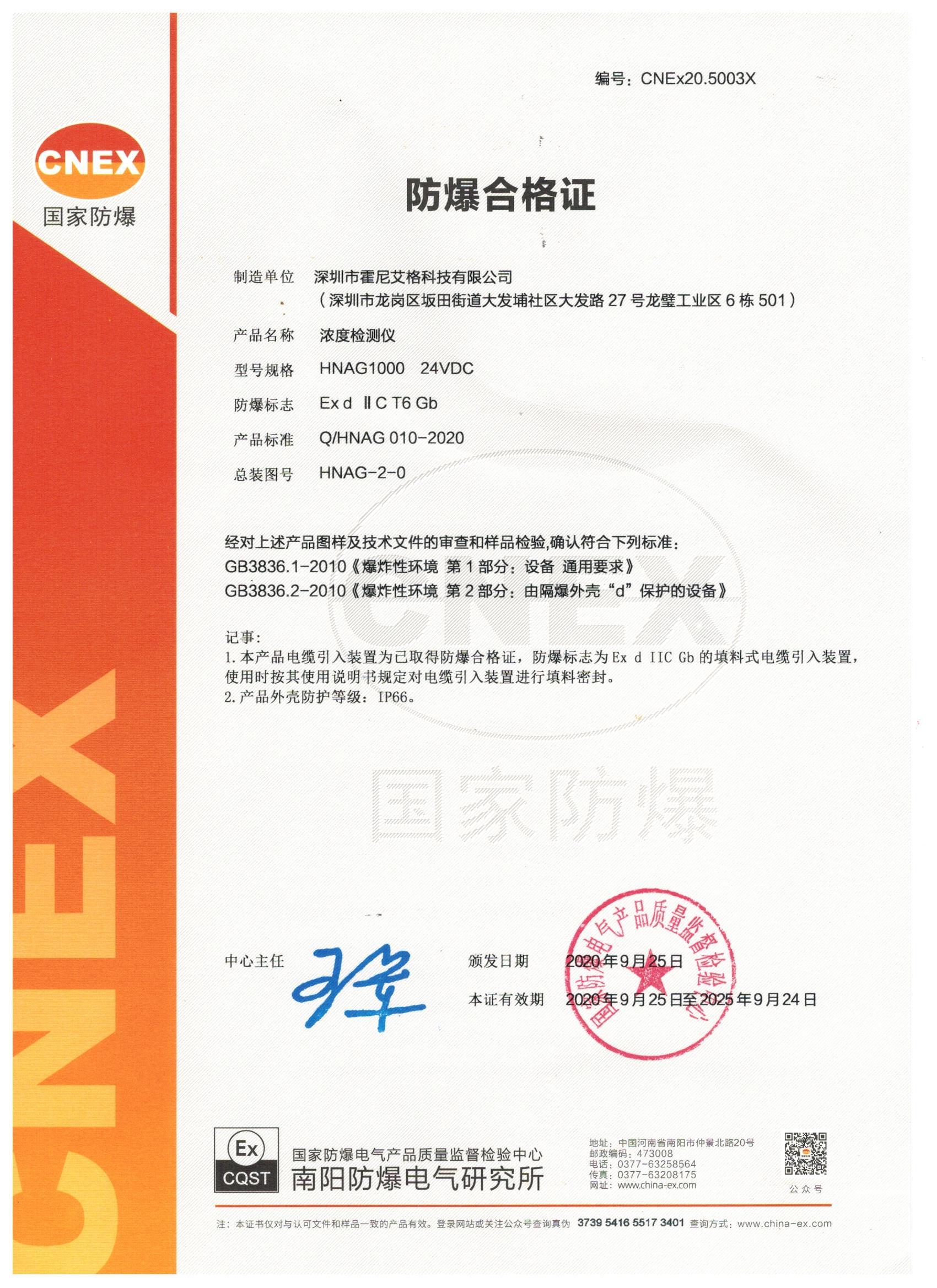榮譽資質(zhi)