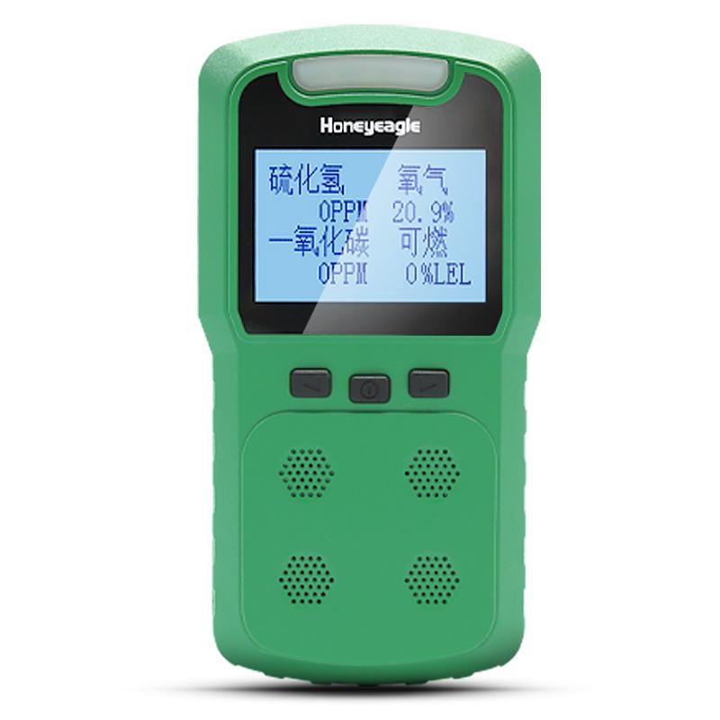 便携扩散式四合一气体检测仪